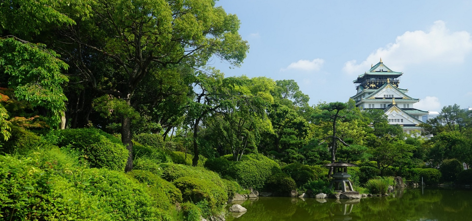 Atrakcje Osaki - Japonia